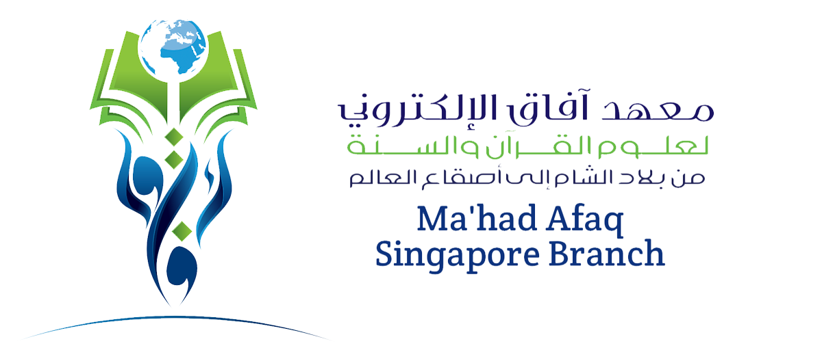 Afaq Singapore
